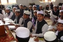 بہارحکومت مدارس میں بھی مہیا کرائے گی بنیادی سہولیات، آرجے ڈی نے خیرمقدم کرتے ہوئے کہا عمل آوری ضروری