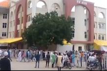 خاتون خادم الحجاج پر اٹھنے لگے شرعی اعتراض ، دیکھیںیہ رپورٹ