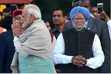 """""""چینجنگ انڈیا لانچ:  منموہن سنگھ کا پی ایم مودی پر طنز، """" میں میڈیا سے گھبرانے والاوزیراعظم نہیں تھا"""