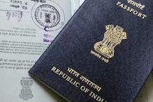 ! بینک کا قرض نہیں چکانے والوں کا پاسپورٹ ہوگا ضبط