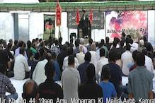 اے ایم یو میں مجلس عزاداری میں مولانا سید صادق نے حصول علم کا پیغام دیا