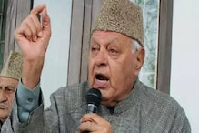 فاروق عبداللہ نے کہا : جموں کشمیر کے خصوصی درجے کی ضامن دفعہ370 ہٹائی گئی تو ہم آزاد ہوجائیں گے
