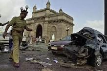 ممبئی بم دھماکوں کا ملزم خورشید عالم کا پڑوسی ملک نیپال میں گولی مار کرقتل