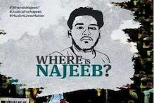 دہلی پولیس، سی بی آئی ہار سکتی ہے لیکن نجیب کی ماں نہیں، تلاش جاری رہے گی: فاطمہ