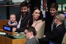 جب اقوام متحدہ میں پہنچی تین ماہ کی بچی، دیکھ کر حیرت میں پڑ گئے عالمی رہنما