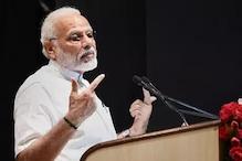 وزیر اعظم مودی کا اجے بھارت ، اٹل بی جے پی پر زور ، کہا : مہا گٹھ بندھن سے کوئی خطرہ نہیں