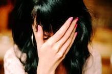 نویں درجہ کی طالبہ کے ساتھ ہوئی اجتماعی عصمت دری کی کہانی کا یہ ہے سچ