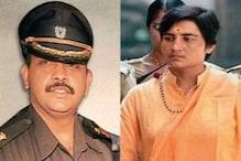 مالیگاوں2008 بلاسٹ کیس: سادھوی پرگیہ اورکرنل پروہت کوابھی نہیں ملی راحت