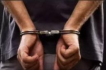 جموں۔کشمیر: گاندرربل میں لڑکی کی مبینہ عصمت دری، قصوروار گرفتار