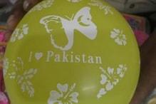 آئی لو پاکستان' لکھا غبارہ بیچ رہا تھا نوجوان، اب این آئی اے- اے ٹی ایس کر رہی ہے پوچھ گچھ'