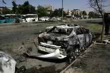 افغانستان: انتخابی ریلی کے دوران خود کش بم دھماکہ،  13 افراد ہلاک اور30 سے زائد زخمی