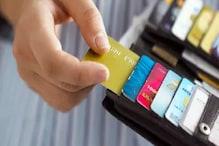 نوے کروڑ ڈیبٹ۔ کریڈٹ کارڈ پر خطرہ! اس وجہ سے بند ہو سکتی ہے پیمنٹ