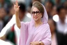 بنگلہ دیش کی سابق وزیراعظم خالدہ ضیاء کا بایاں ہاتھ فالج زدہ