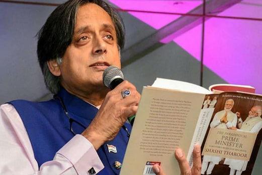 ششی تھرور نے وزیراعظم مودی پردیا قابل اعتراض بیان، بی جے پی نے کہا
