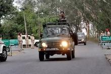 پنجاب میں گھسے جیش محمد کے 7 دہشت گرد، دہلی پر بڑے حملے کا اندیشہ