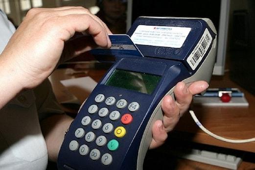 نئے سال میں آپ کو ہوگی نئے ڈیبٹ اور کریڈیٹ کارڈ کی ضرورت، جاننا ہے بےحد ضروری