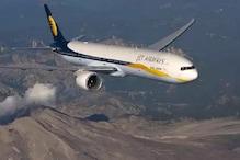 جیٹ ایئر ویز کے ملازم نے کی خودکشی، 3 ماہ سے نہیں مل رہی تھی تنخواہ