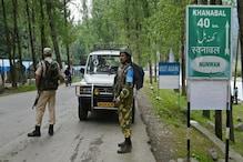 جموں ۔ کشمیر میں گولی باری میں زخمی ہونے سے 14 سالہ بچی سمیت دو لوگوں کی موت