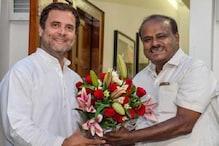 کرناٹک ضمنی الیکشن: کانگریس۔ جے ڈی ایس کو ریاست کے عوام نے دیا 5 میں سے 4 سیٹوں کا' دیوالی گفٹ'۔