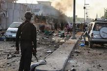 صومالیہ میں خود کش کار بم دھماکوں میں 22 افراد ہلاک