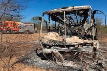 زمبابوے میں بھیانک بس حادثے میں 42 افراد ہلاک