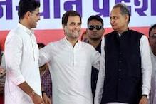 مدھیہ پردیش- راجستھان: الیکشن جیتنے کے بعد اب وزیراعلیٰ کے چہرے کو لے کر پس وپیش میں کانگریس