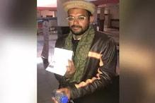 پاکستانی جیل سے رہا ہوئے حامد کا مشورہ، فیس بک پر پیار کے چکر میں کبھی نہ پڑیں
