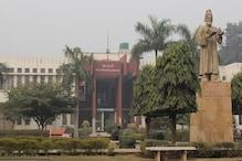 جامعہ ملیہ اسلامیہ:سول سروسزمین امتحان 2019 میں ریسیڈیشیل کوچنگ اکیڈمی 50امیدوارکامیاب