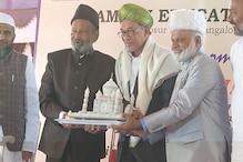ملیشیا کے سابق نائب وزیر اعظم انور ابراہیم کا الامین کیمپس بنگلور کا دورہ ، کہا:اخلاق کے بغیر دی جانے والی تعلیم نقصاندہ