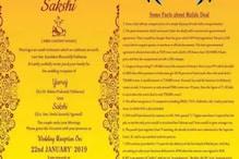 سورت کے ایک جوڑے نے رافیل تھیم پر شائع کروایا شادی کا کارڈ، وزیر اعظم مودی نے دی مبارکباد