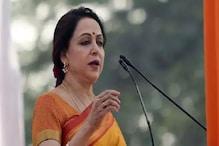 بی جے پی کے پاس چکنے چہرے نہیں، اس لئے ہیما مالنی کو نچاتے ہیں: مدھیہ پردیش کے وزیرکا بیان