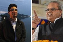 جانیں شاہ فیصل کے سرکاری نوکری چھوڑنے پر گورنر ستیہ پال ملک نے کیا کہا