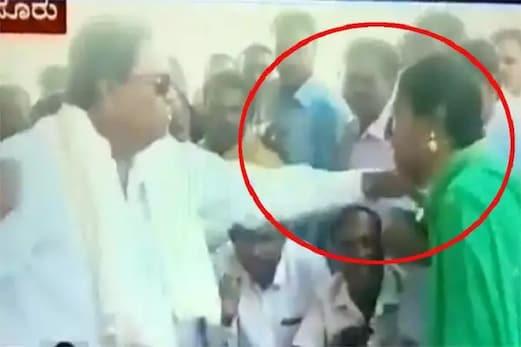 کرناٹک کے سابق وزیراعلیٰ سدا رمیا نے خاتون کا کھینچا ڈوپٹہ، ویڈیو ہوا وائرل