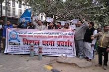 گزشتہ تین سال سے تنخواہ سے محروم مدارس کے اساتذہ ایک بار پھر پہنچے دلی، درج کرایا اپنا احتجاج