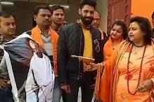 ہندو مہاسبھا نے باپو کے پتلے پر چلائی گولی: پولیس نے کیس درج کر دو کو کیا گرفتار