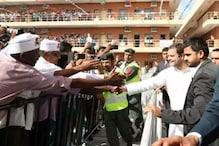 مرکز میں برسراقتدار آنے پر آندھرا پردیش کو خصوصی ریاست کا درجہ دیا جائے گا : راہل گاندھی