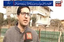 شاہ فیصل کا اکیلے انتخابات میں حصہ لینے کا فیصلہ، عوام کےتعاون سے عوامی تحریک چلانے کا اعلان