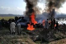 کشمیرمیں انڈین ایئرفورس کاجنگی طیارہ گرکرتباہ ہوگیا، دونوں پائلٹوں کی موت