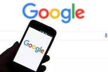 ہوشیار ! بند ہورہی ہے گوگل کی یہ سروس ، فورا محفوظ کرلیںتصاویر اور ویڈیوز ، اٹھانا پڑسکتا ہے یہ نقصان