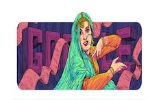 ......ہندی فلمی دنیا کی' ملکہ حسن 'مدھوبالا کی سالگرہ پر گوگل نے کچھ اس طرح کیا انہیں یاد