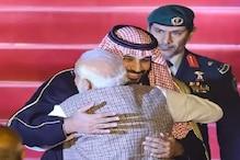 سعودی عرب کے شہزادے محمد بن سلمان ہندوستان پہنچے، وزیر اعظم مودی نے گلے لگا کر کیا استقبال