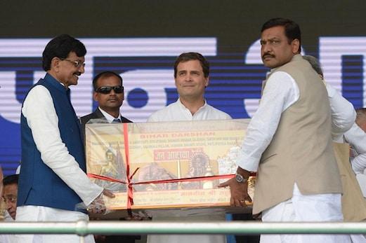 راہل گاندھی نے'جن اکانشا ریلی' میں کہا 'ہم چھوٹے وعدے کرتے ہیں، لیکن جھوٹے نہیں'۔