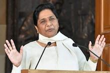 بی ایس پی صدر مایاوتی کا بڑا اعلان۔ نہیں لڑیں گی لوک سبھا الیکشن