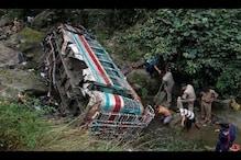 ادھم پور میں مسافر بس کھائی میں گرنے سے 6 افراد ہلاک، دیگر31 زخمی