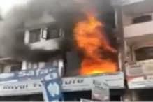 جامعہ نگر علاقہ کے ایک گھر میں لگی زبردست آگ، دو بچوں کی موت