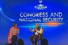 ایجنڈہ انڈیا : قومی سلامتی پر قومی پالیسی ہونی چاہئے نہ کہ سیاست : کپل سبل