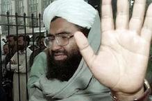 امریکہ کا انتباہ: مسعود اظہر کی ڈھال نہ بنے چین، یو این ایس سی میں لائی جائےگی نئی تجویز