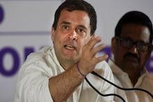 راہل گاندھی بولے- حکومت بنی تو رافیل سودہ کی ہوگی جانچ، چوکیدار جیل میں ہوگا