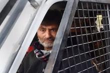 علاحدگی پسندلیڈر یاسین ملک کی تنظیم جموں کشمیر لبریشن فرنٹ پر پابندی عائد ، اس وجہ سے اٹھایا گیا یہ قدم