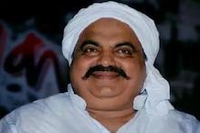 عتیق احمد سپریم کورٹ کےفیصلےکے خلاف کریں گےاپیل، وارانسی سے لڑنا چاہتے ہیں الیکشن